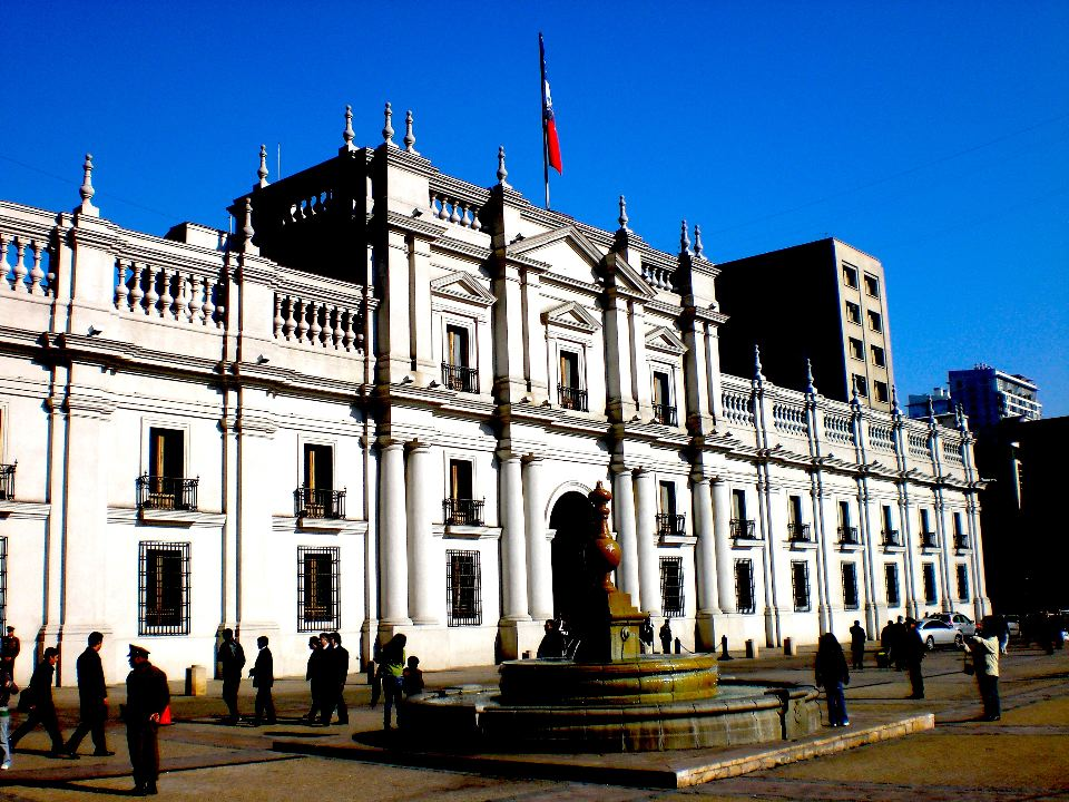 white building with classic architecture in downtown Santiago